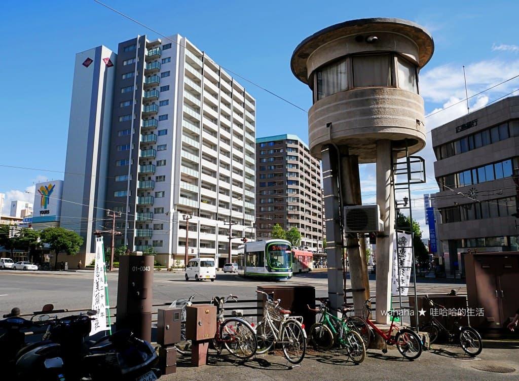 廣島電鐵操車塔